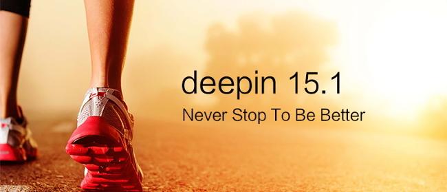 deepin 15.1