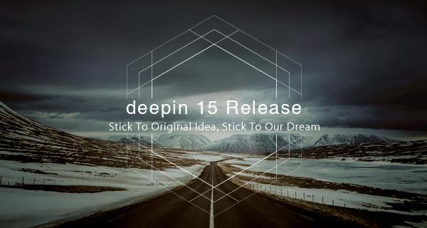 deepin15